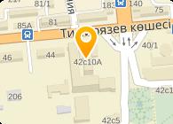 Datacom (Датаком), ТОО