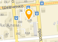Epicor|Scala Kazakhstan (Эпикор|Скала Казахстан), ТОО