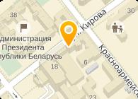Белорусское телеграфное агентство (БелТА), РУП