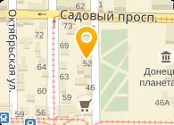 Event-агентство Луксент, ООО