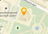 KEKS event company, ЧП