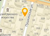 Киевские солисты, НКА