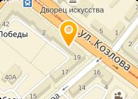 Минскконцерт, компания