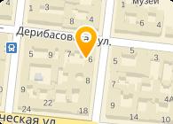 Интерброкер Одесское морское агенство, ООО