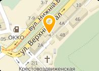 Адэкко Украина, ООО (Adecco Ukraine)