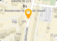 СтройКиевПерсонал, ООО