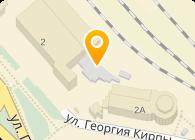 Альфа Навигейшн Киев(Alpha Navigation Kiev),ООО