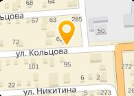 Компания по управлению и эксплуатации объектов недвижимости, ООО