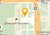 Донецкий инновационный центр, ООО
