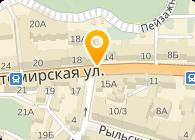 Укртеплокомуненерго, ООО