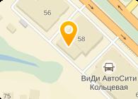Компания ВиДи Лизинг, ООО