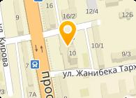 """""""Статус-К"""" ,ТОО"""