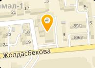 """Агентство недвижимости ""ASAR NK"""