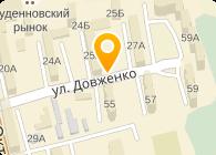 Субъект предпринимательской деятельности СПД Степанов