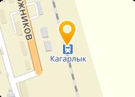 Кармазь, ЧП