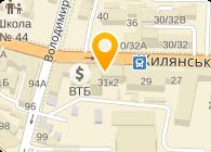 ЭРДЭ Банк (главный офис), АО