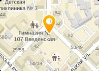 Стандарт Банк, ПАО
