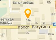 Пивденкомбанк КБ, ПАО