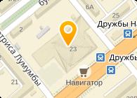 Ленгруп (LenGroup), ООО