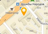 Терра Банк, ПАО