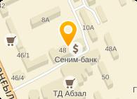 ДБ Альфа-Банк, АО