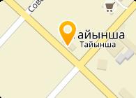 КТ Тайынша Агрофинанс, ТОО