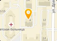Украинская логистическая компания, Компания