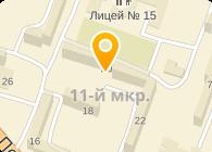 ИАН Днепродзержинская брокерская компания, ООО