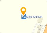 WRIGLEY УКРАИНА, КИЕВСКИЙ РЕГИОНАЛЬНЫЙ ОФИС