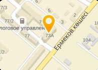 Субъект предпринимательской деятельности ИП Кожахметова Ж. Б.