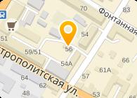 Частное предприятие ЧП «Издательство газеты «Активный Мариуполь»