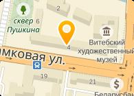 """ЧУП """"УчетЦентр"""""""