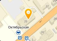 Аудит и системный консалтинг, ООО