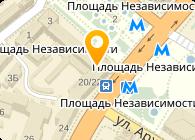 Аудит-Эксперт, ООО