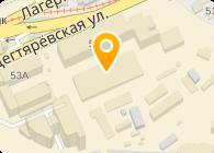 Украинская Институция развития конкуренции, ООО