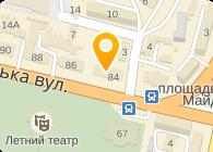 Пидгурська, СПД