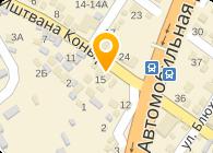VIKLEN-АУДИТ, бухгалтерская компания, ТОО