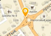 Есепші, Общественное объединение бухгалтеров и аудиторов по Атырауской области