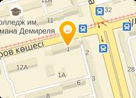 Смагулова, ИП