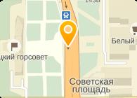 """Бухгалтерская служба """"Анна"""""""