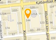 SGS Kazakhstan Ltd, ТОО