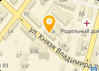 """Аудиторская Фирма """"Бухгалтер"""""""