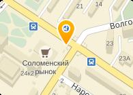 София-Аудит, ООО