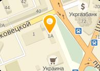 РЕСПЕКТ-КОНФИДЕНЦ, АУДИТОРСКАЯ ФИРМА, ООО