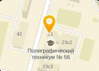ПОЛИГРАФИЧЕСКИЙ КОЛЛЕДЖ № 56