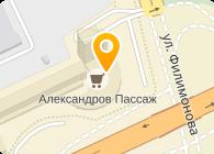 Субъект предпринимательской деятельности Advisor.by — Юридические услуги в Минске