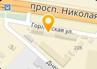 интернет-магазин «Бухгалтерские услуги»