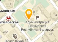 Администрация Президента РБ