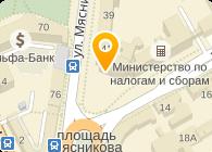Министерство финансов РБ