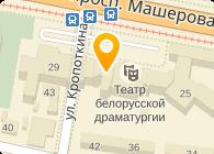 Администрация СЭЗ Минск